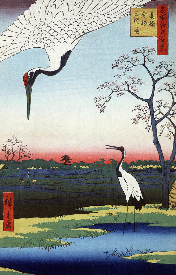 Hiroshige Cranes, 1857 Painting by Granger