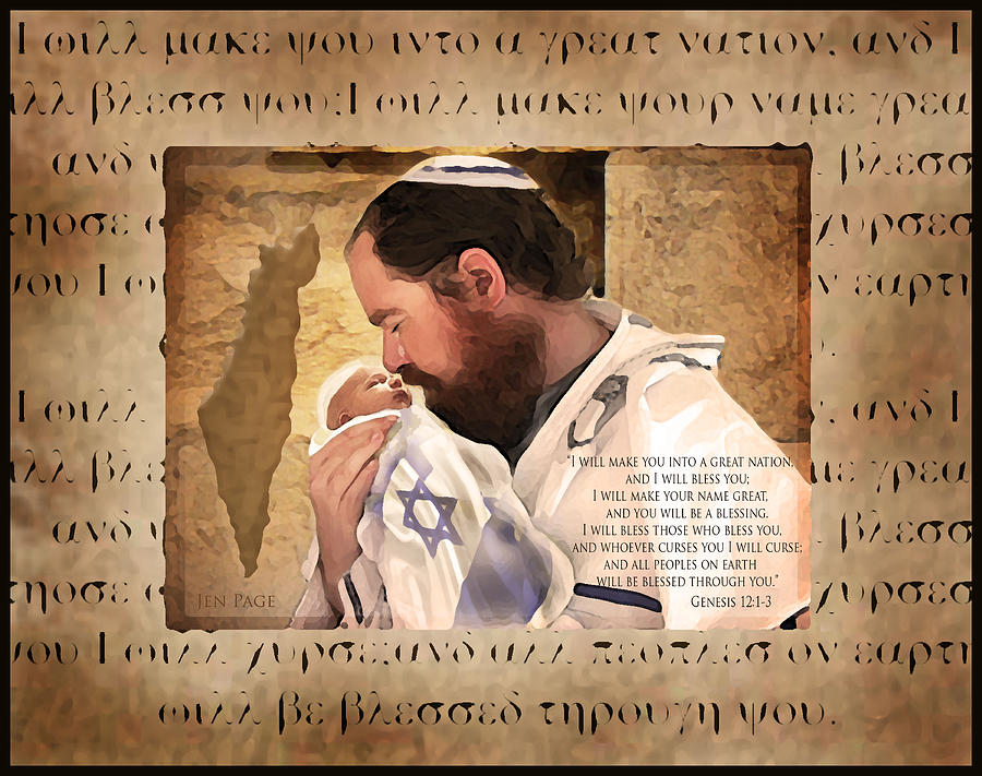 Israel Digital Art - His Blessing by Jennifer Page