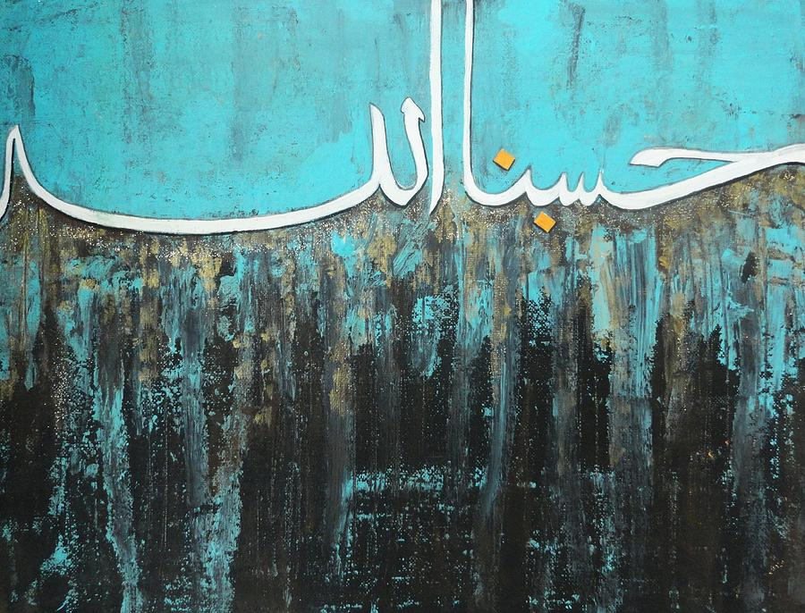 Arabic Alligraphy Painting - Hisbun Allah by Salwa  Najm