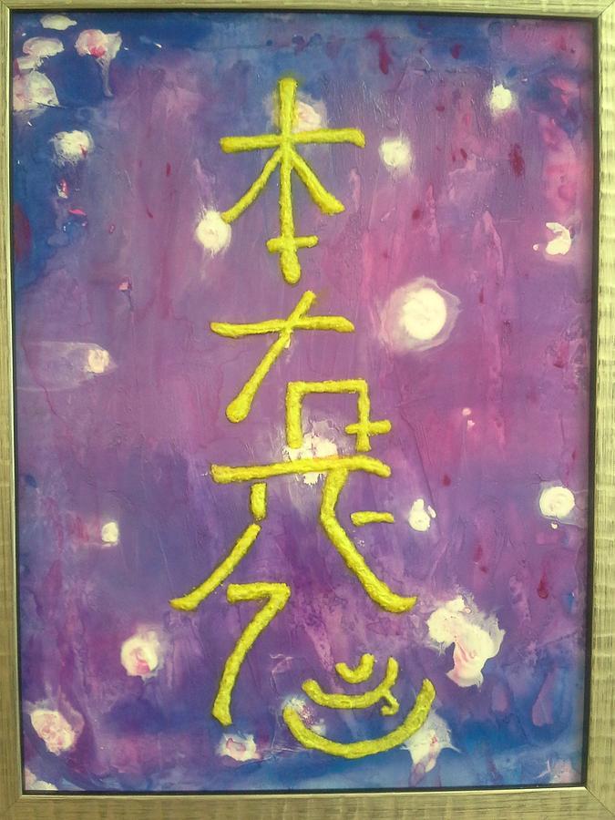 Hon Sha Ze Sho Nen Symbol Of Reiki Energy Painting By Maja Pegam
