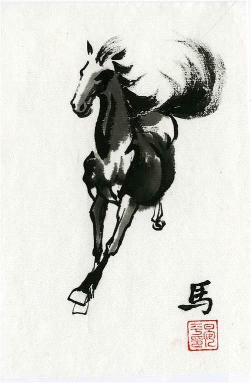 Horse #4 by Ping Yan