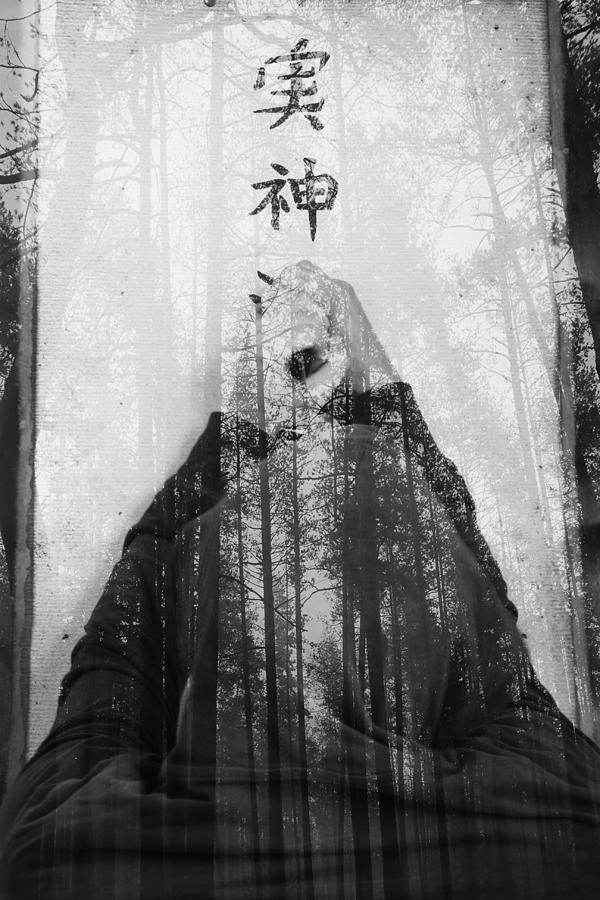 Abstract Digital Art - I Am The Forest  by Svetoslav Sokolov