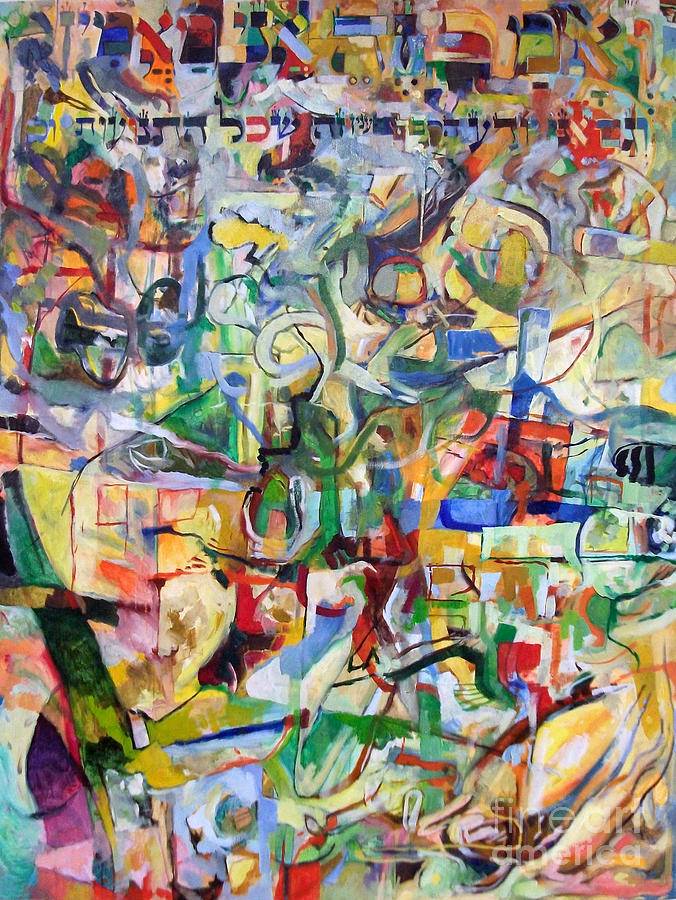 Torah Painting - I Believe This And Understand It Fully Well 7 by David Baruch Wolk