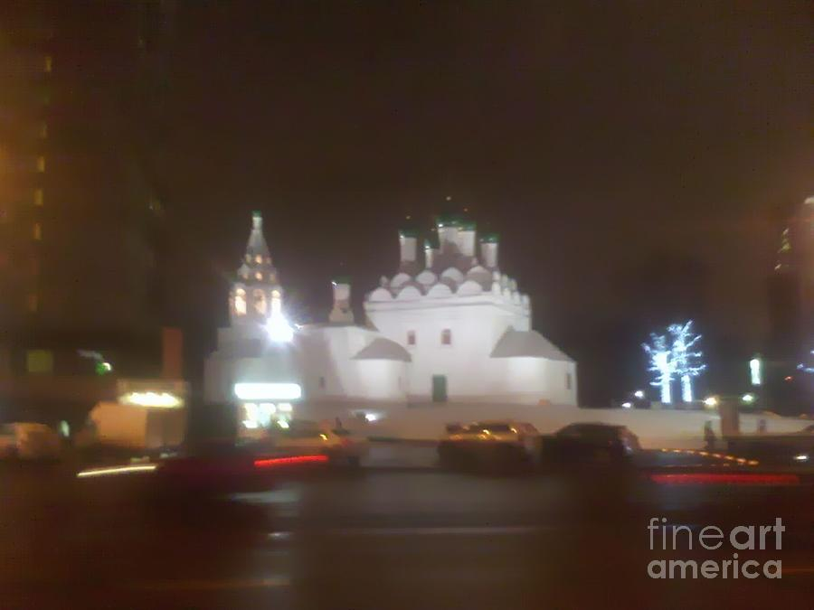 Ice Age Ch Moscow Photograph by Vale Tek