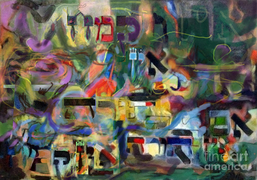 Painting - If There Is No Flour There Is No Torah 5 by David Baruch Wolk