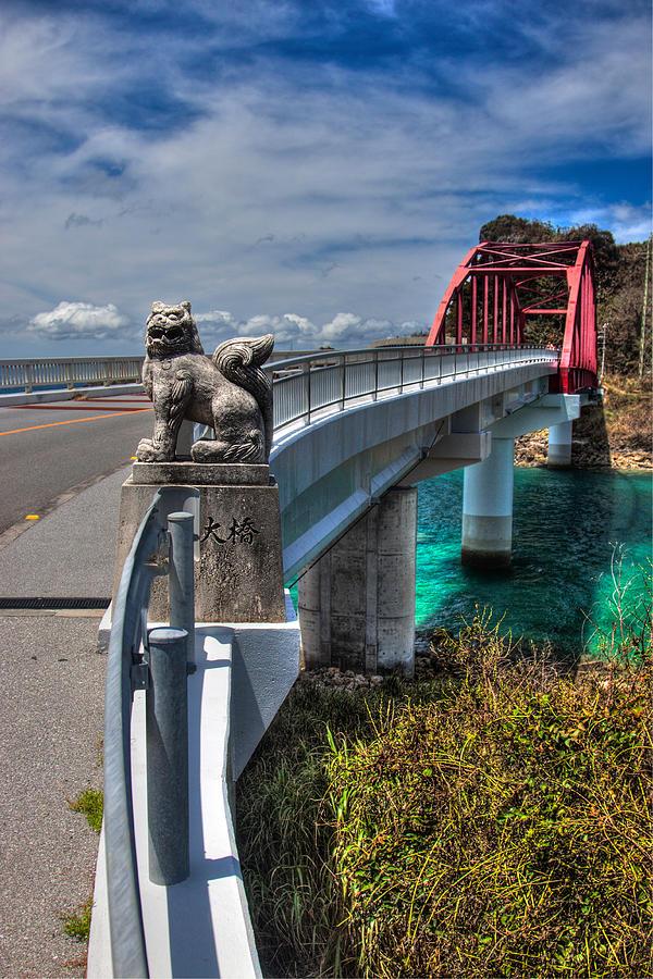 Okinawa Photograph - Ikei Island Bridge by Chris Rose