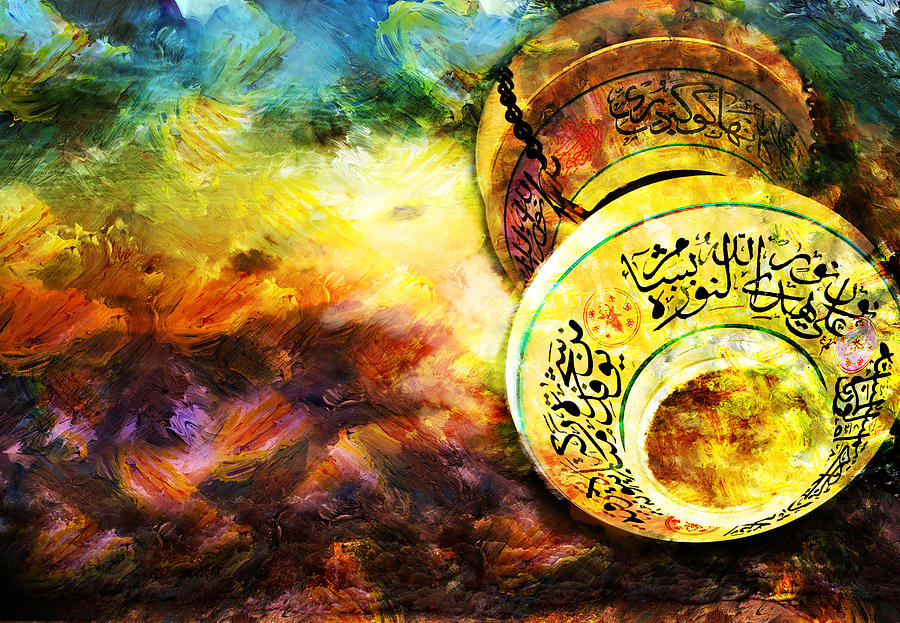 Islamic Painting - Islamic Calligraphy 021 by Catf