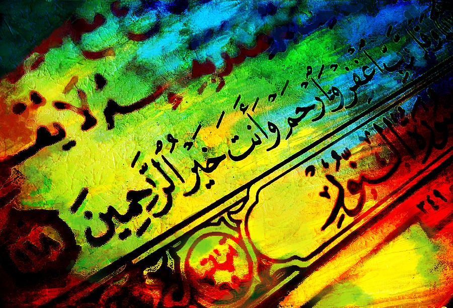 Islamic Painting - Islamic Calligraphy 025 by Catf