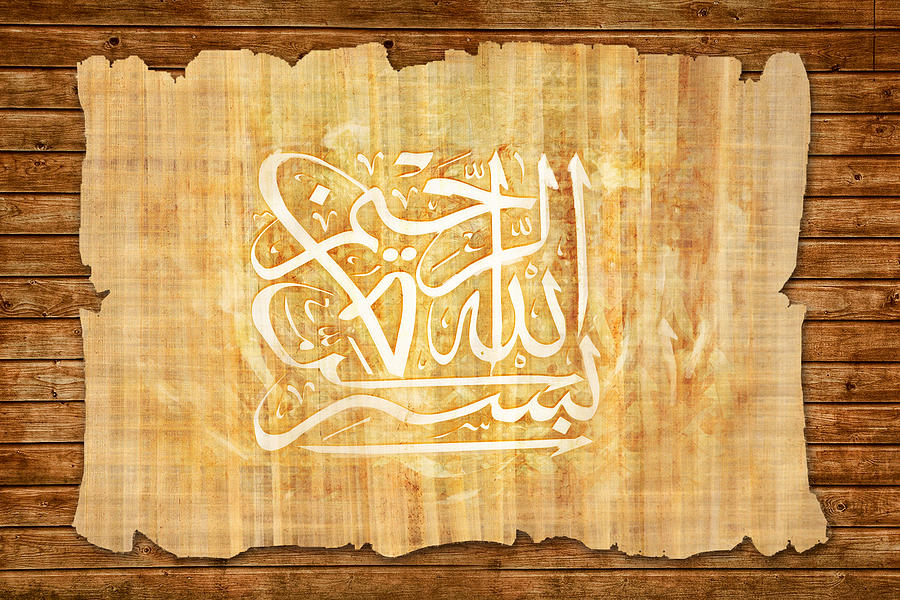 Islamic Painting - islamic Calligraphy 032 by Catf