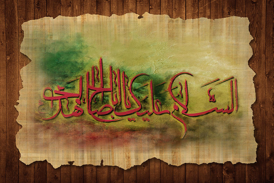 Islamic Painting - Islamic Calligraphy 034 by Catf