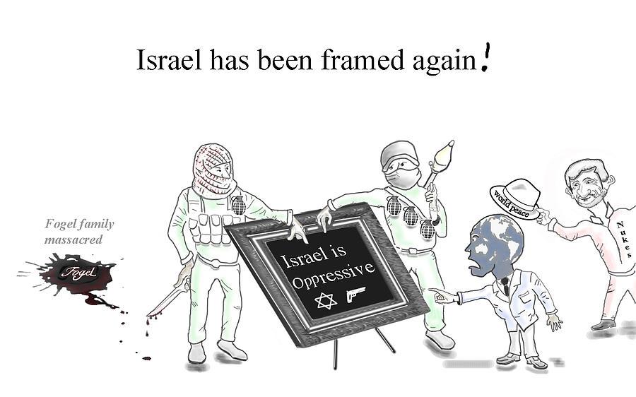 Jews Digital Art - Israel Has Been Framed by Eli Meir