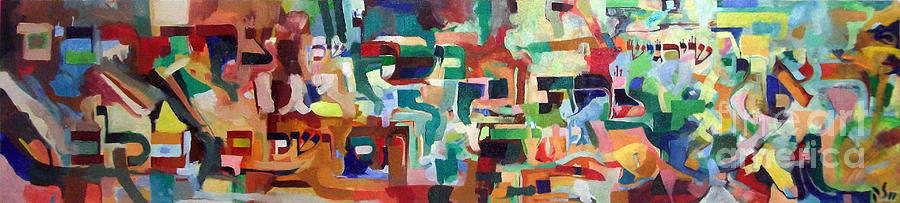 Torah Painting - It Is Fitting To Feel The Pain Of Others by David Baruch Wolk