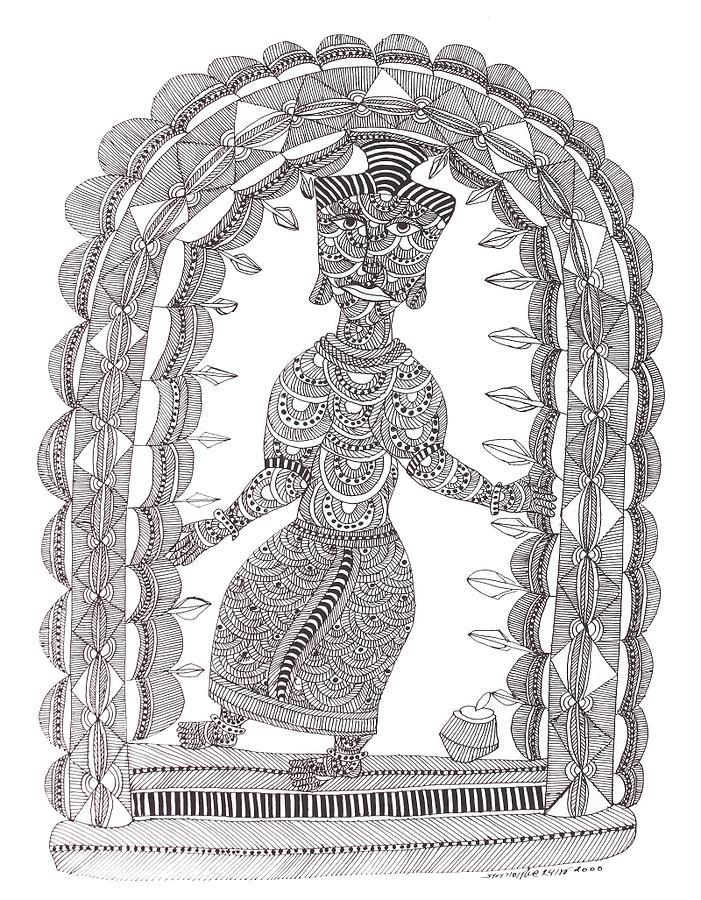 Jangarh Singh Shyam Painting - Jangarh Singh Shyam 23 Limited Edition Prints by Jangarh Singh Shyam