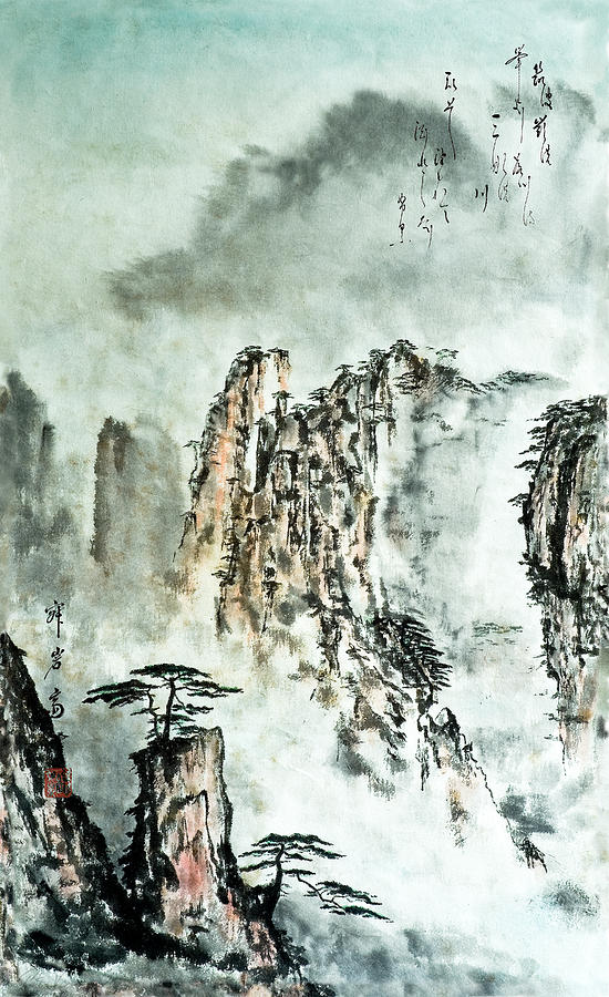 Love Poem Painting - Japanese Love Poem With Ink Brush Painting Of Mountain Scene by Peter v Quenter