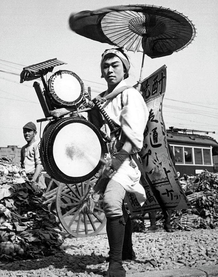 Japanese One Man Band by Underwood Archives
