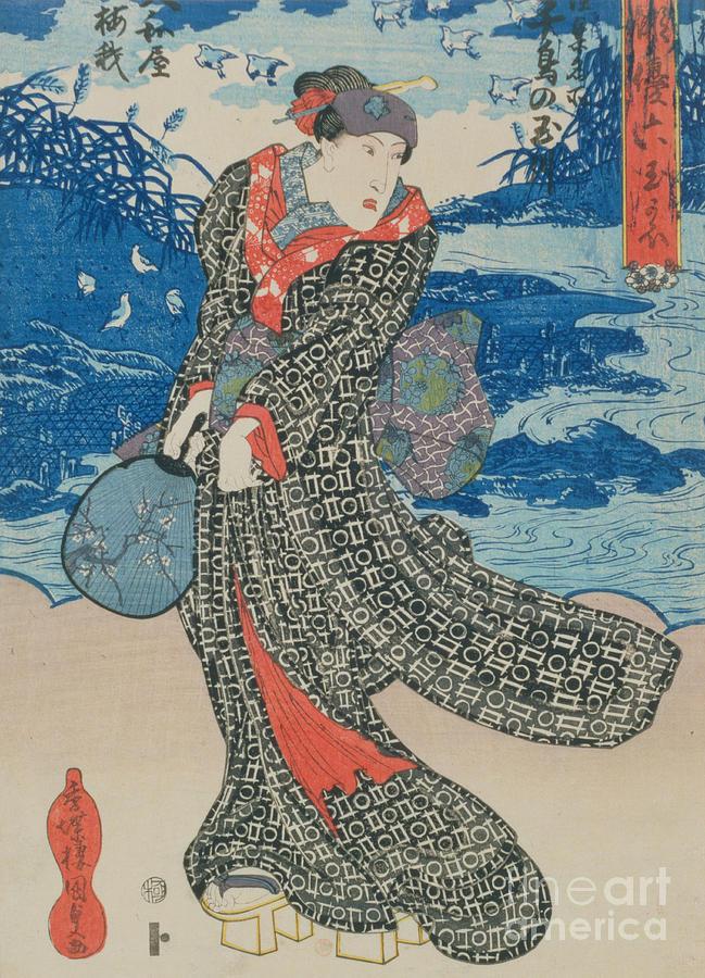 Japan Painting - Japanese Woman By The Sea by Utagawa Kunisada