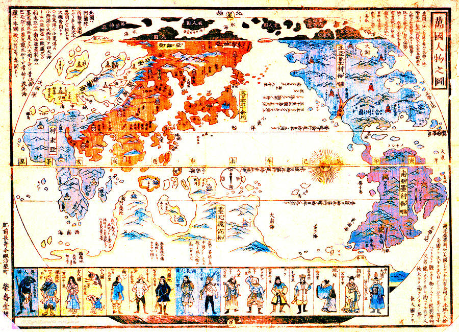 Japanese World Map 1800 Photograph by Padre Art