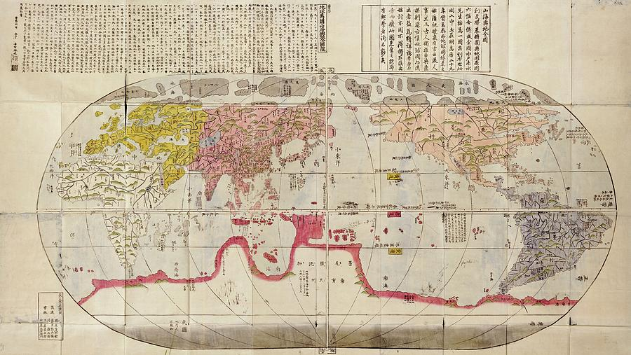 New Japanese World Map.Japanese World Map Photograph By Library Of Congress Science Photo