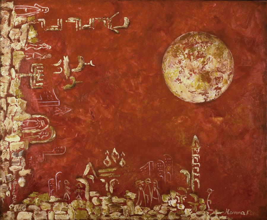 Urban Painting - Jerusalem In Red by Hanna Fluk