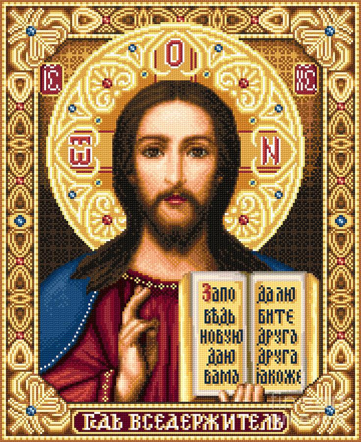 Orthodox Icon Tapestry - Textile - Jesus Christ Pantocrator by Stoyanka Ivanova
