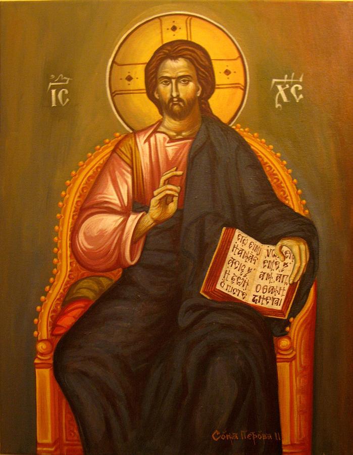 Jesus Christ Painting - Jesus Christ by Sonya Grigorova