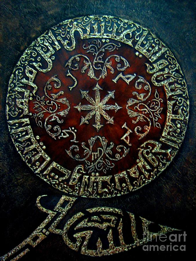 Calligraphy Relief - Jesus Son Of Mary by Najeeb Alnasser