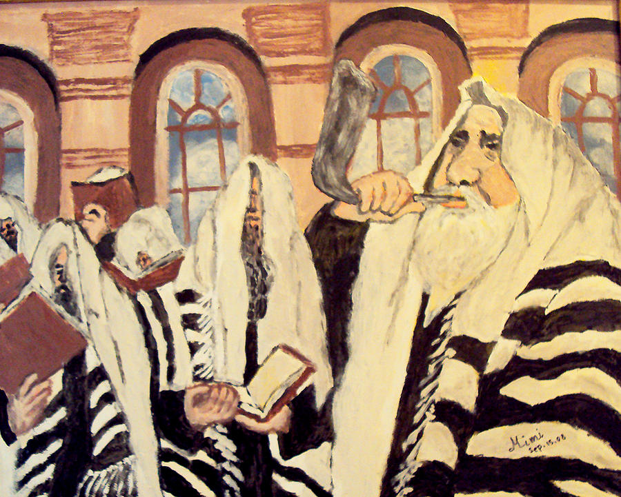 Jewish Symbol Painting - Jewish New Year 2 by Mimi Eskenazi