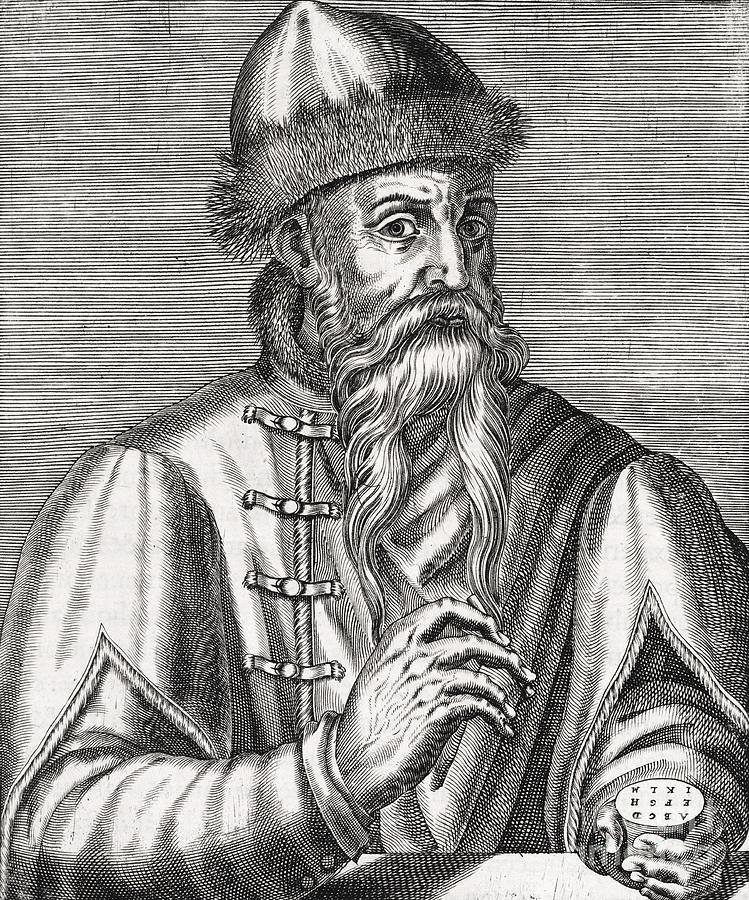Johannes Gutenberg, German Printer Photograph by British ...
