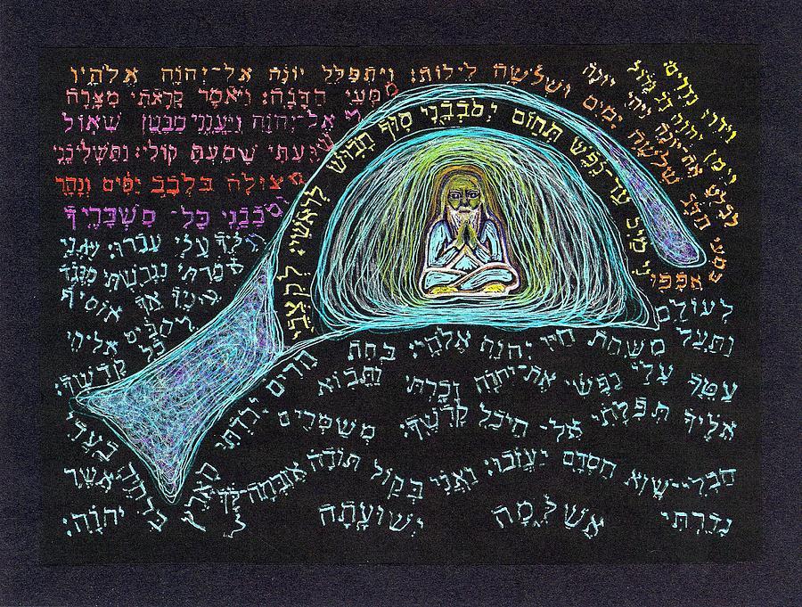 Prayer Drawing - Jonah Prayer Four by Hidden  Mountain