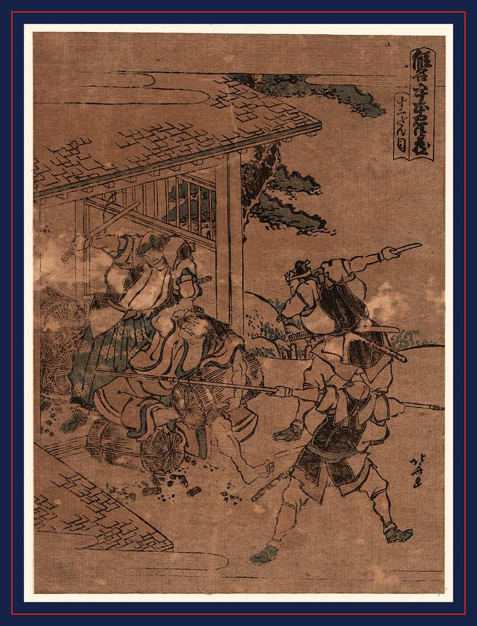 1804 Drawing - Junidanme, Act Twelve Of The Kanadehon Chushingura by Hokusai, Katsushika (1760-1849), Japanese