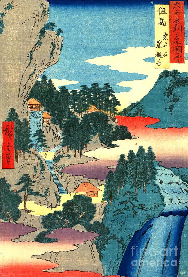 Red Photograph - Kannon Temple Tajima Province 1854 by Padre Art