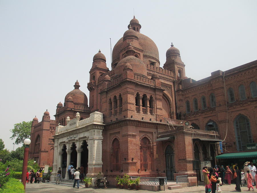 lahore museum Lahore museum government of punjab jobs 2018 for (multiple categories): the government of pakistan has announced a number of jobs of different categories ranging from research officers to hawaladar in lahore museum candidates with masters degrees as well as those who unfortunately couldn't get their bachelor degrees and only have matric and fa.