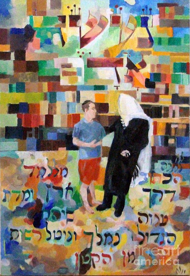 Torah Painting - Let Us Make Man  by David Baruch Wolk
