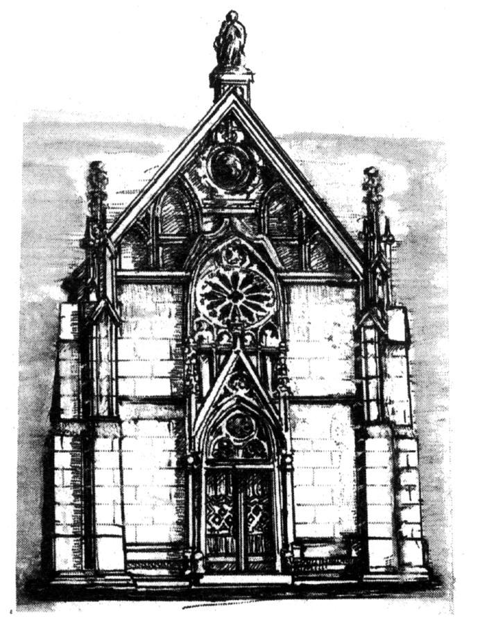 Loretto Chapel Drawing