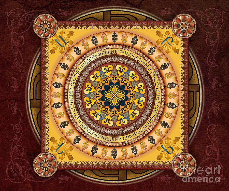 Mandala Digital Art - Mandala Armenia iypenkimta Sp by Peter Awax