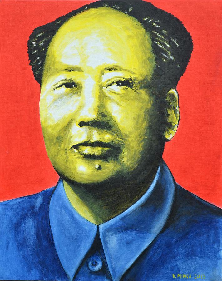 Мао картинки