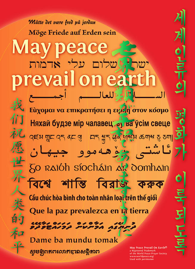 Hope Digital Art - May Peace Prevail On Earth by Chuck Mountain