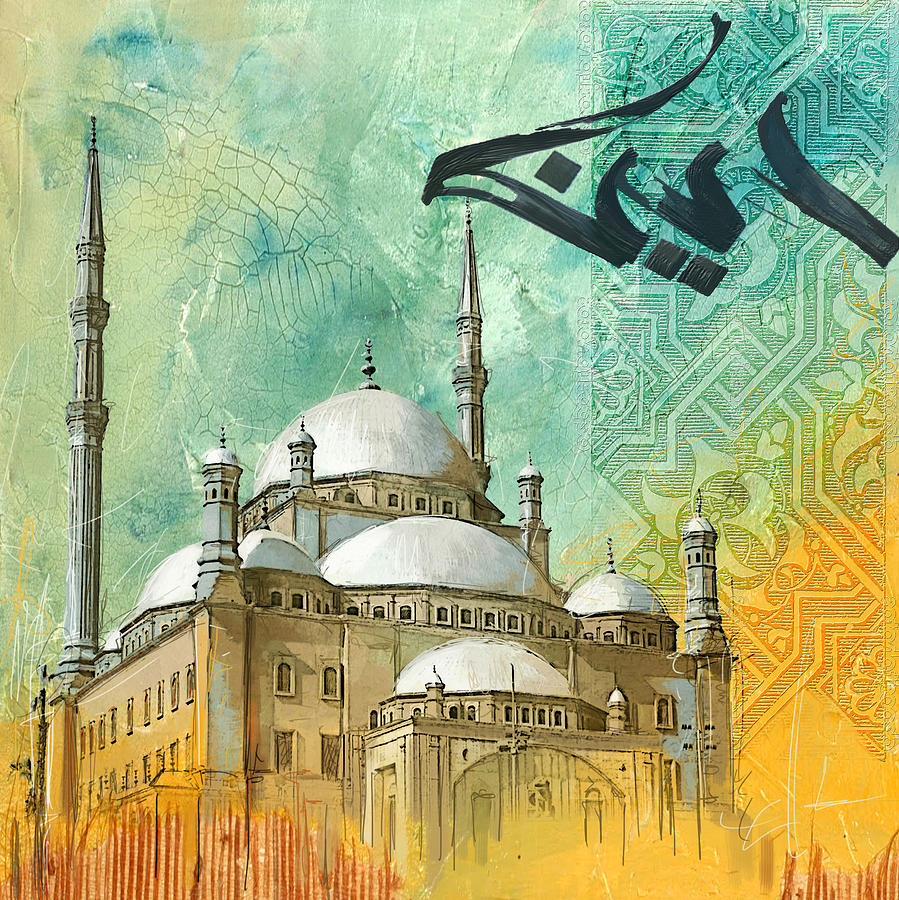 Mosque Of Muhammad Ali Painting