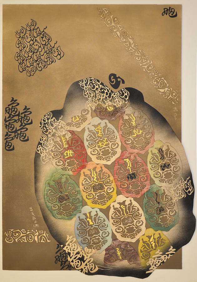Chinese Characters Mixed Media - Mythical Turtle  by Ousama Lazkani