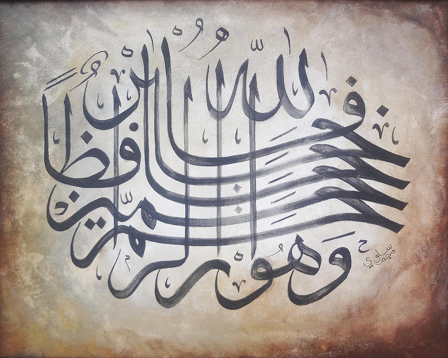 Arabic Calligraphy Painting - Names Of Allah by Salwa  Najm