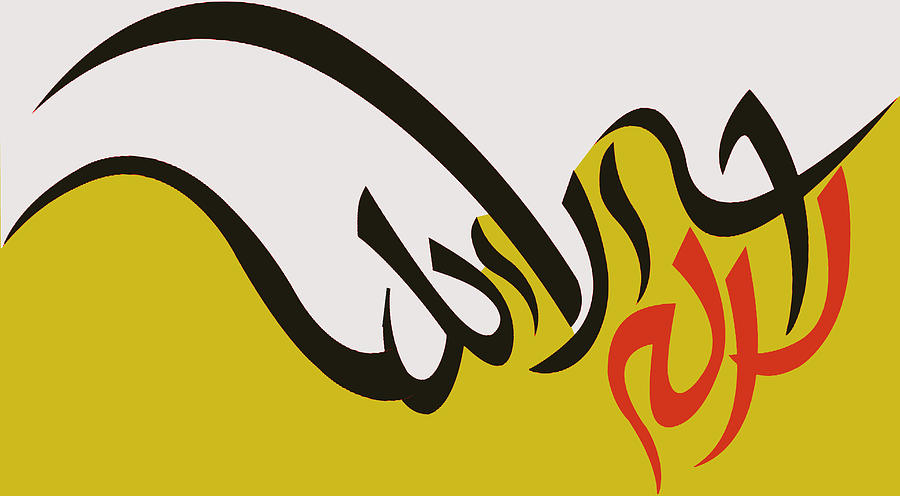 Dubai Expo 2020 Painting - New Calligraphy 17c by Corporate Art Task Force