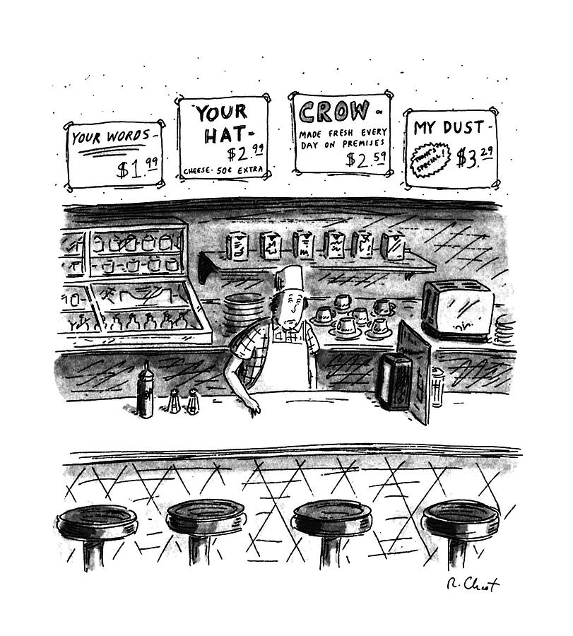 New Yorker June 10th, 1991 Drawing by Roz Chast