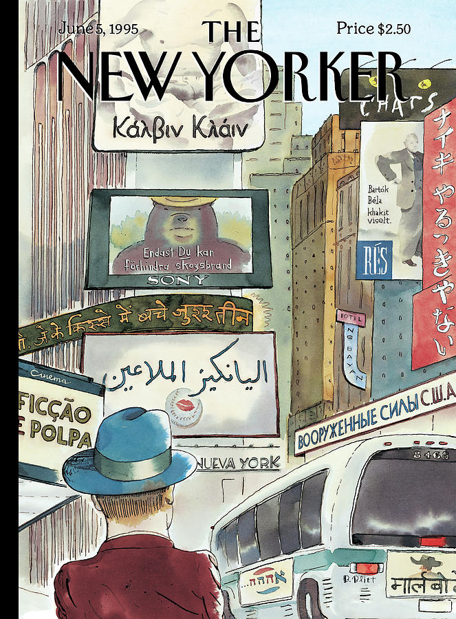 New Yorker June 5th, 1995 Painting by Barry Blitt