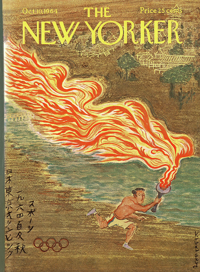 New Yorker October 10th, 1964 Painting by Anatol Kovarsky