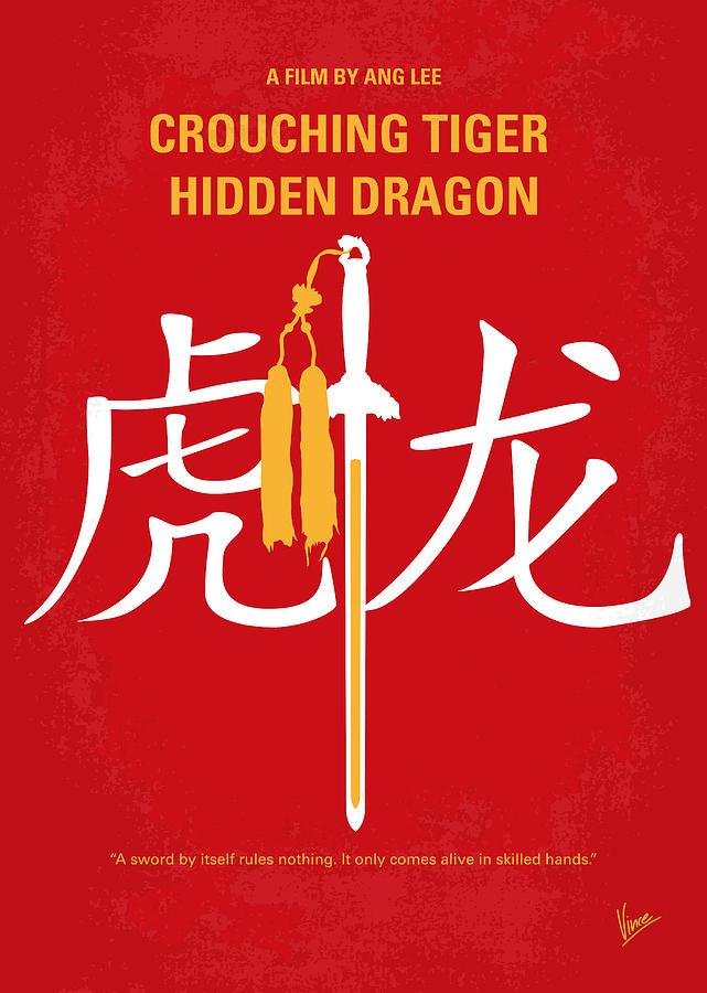 Crouching Digital Art - No334 My Crouching Tiger Hidden Dragon minimal movie poster by Chungkong Art