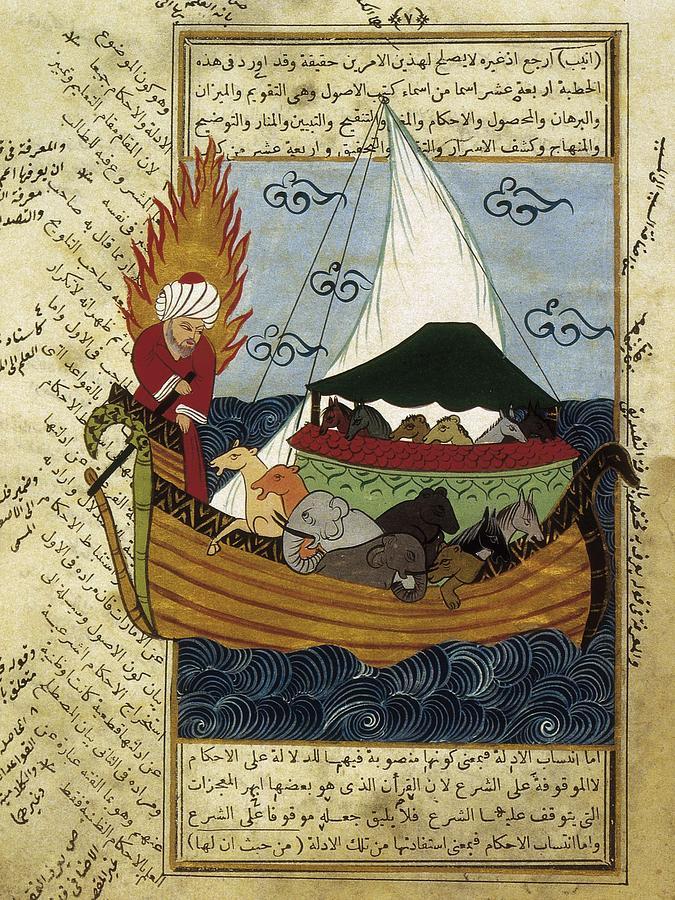 Vertical Photograph - Noahs Ark. 16th C. Ottoman Art by Everett