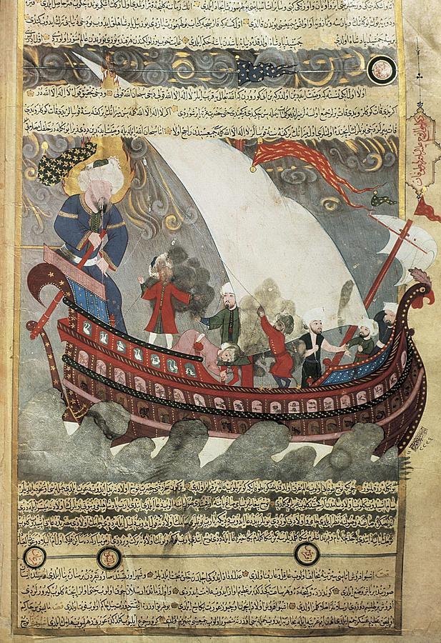 Vertical Photograph - Noahs Ark Around The Kabah by Everett