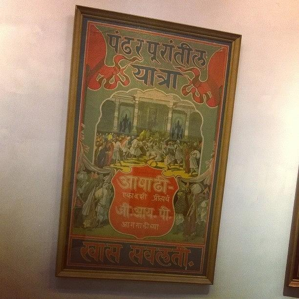Ngma Photograph - Old Posters On #pandharpur #vintage by Shruthi Vishwanath