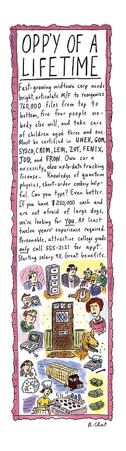Oppy Of A Lifetime Drawing by Roz Chast