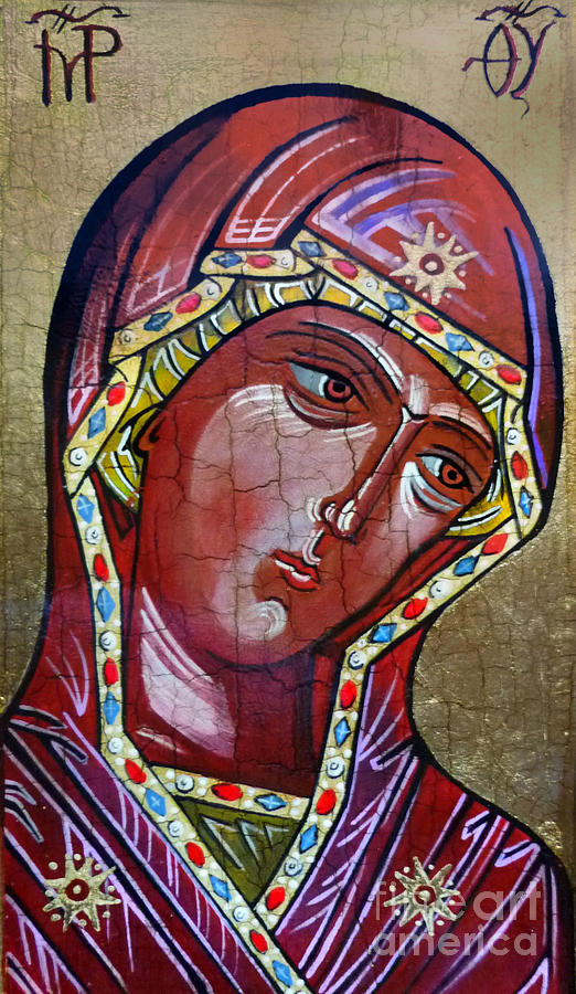 Our Lady Of Kazan IIi Painting